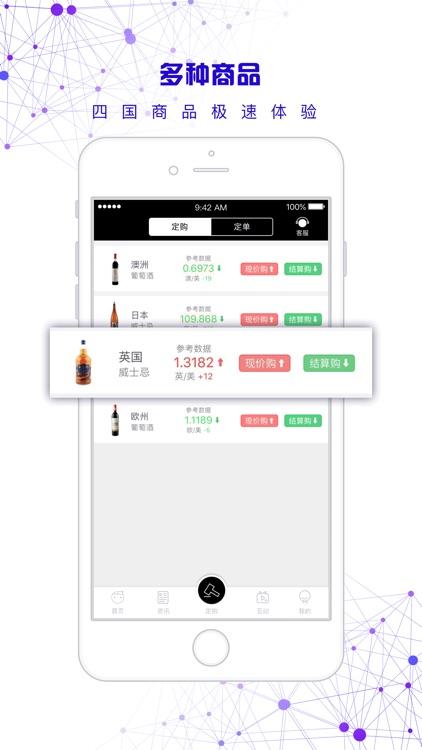 大圣淘汇-小额外汇微盘现货投资赚钱平台 screenshot-3