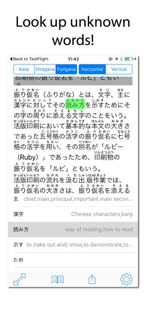Simple Furigana on the App Store