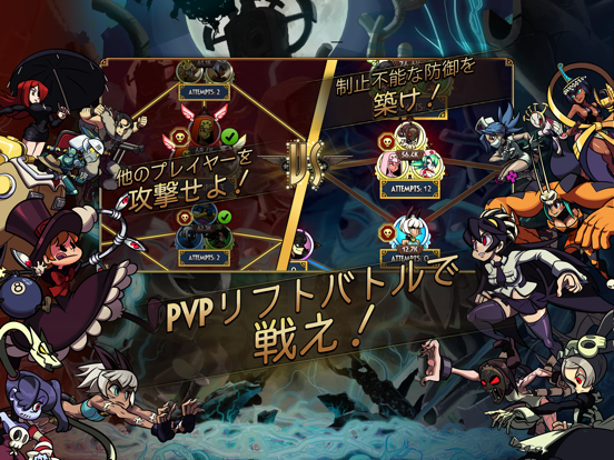 Skullgirls: 対戦型RPGのおすすめ画像5