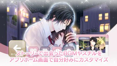 ドラッグ王子とマトリ姫 ◆ 恋愛ゲーム - 窓用