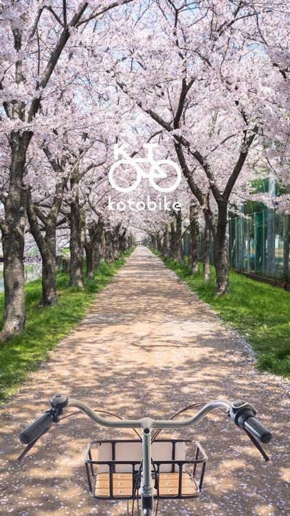 kotobike-Bike Sharing screenshot-7
