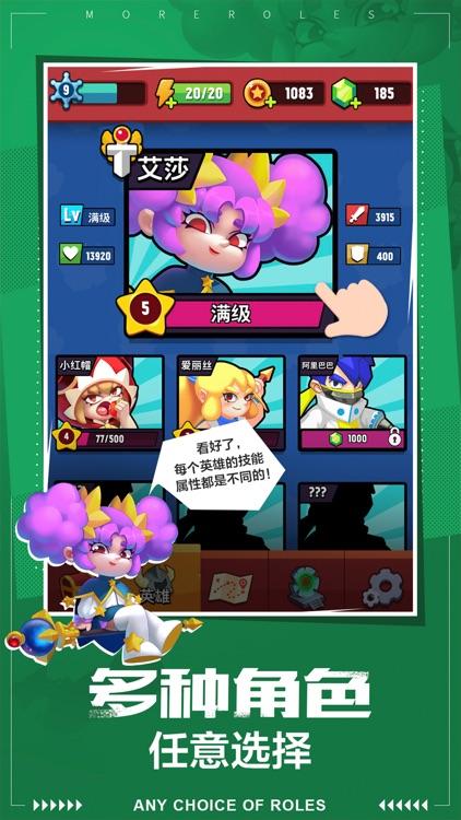 女皇之刃-单手弹幕射击手游 screenshot-3