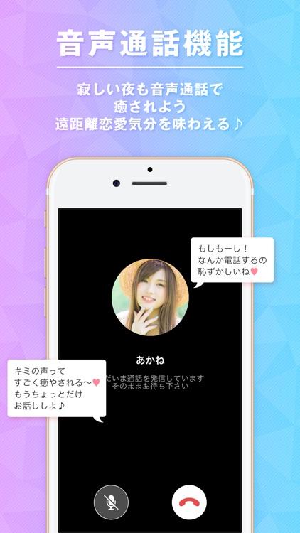 FATEY(フェイティ)-電話で話せる人気ライブ通話アプリ screenshot-5