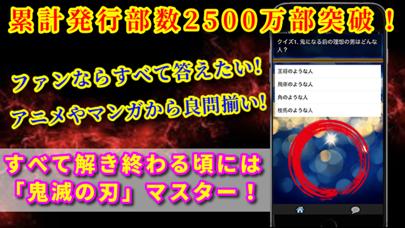 https://is2-ssl.mzstatic.com/image/thumb/Purple113/v4/c9/67/47/c9674705-97c0-12f0-df7f-394403b626ab/pr_source.png/406x228bb.png