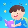 可瀚学堂-提高小学英语听说能力