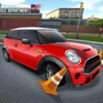 Driving Test Simulator Game