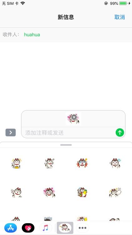 凯瑟喵 screenshot-3