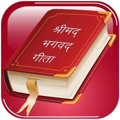 Daily Bhagavad Geeta Inspo