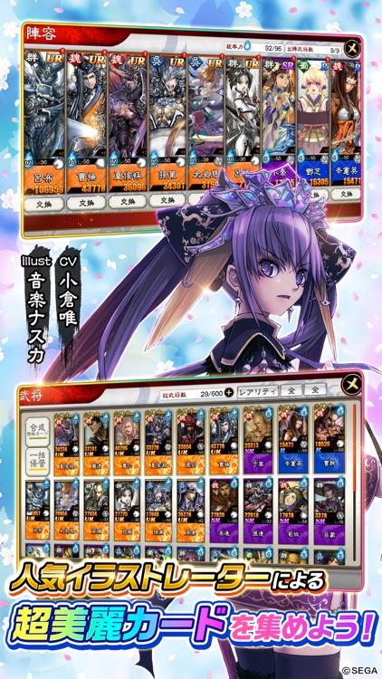 三国志大戦M:超本格戦略型カードRPG screenshot-3