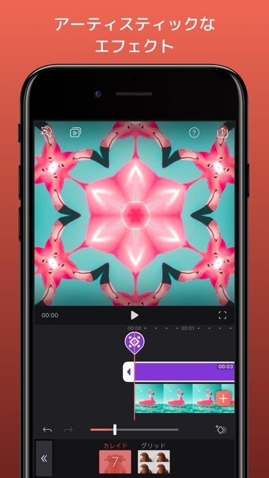 Videoleap:簡単動画作成・動画編集のおすすめ画像4