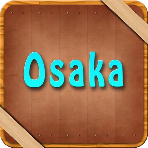Osaka Offline Map Travel Guide