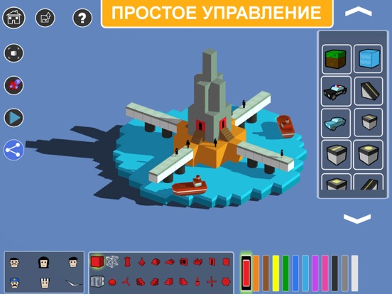 Игра Blox 3D City Creator