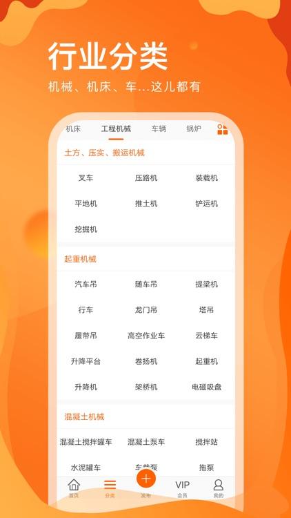 处理网 screenshot-1