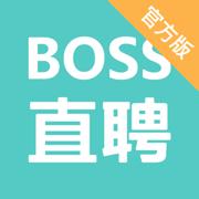 Boss直聘-招聘求职找工作神器