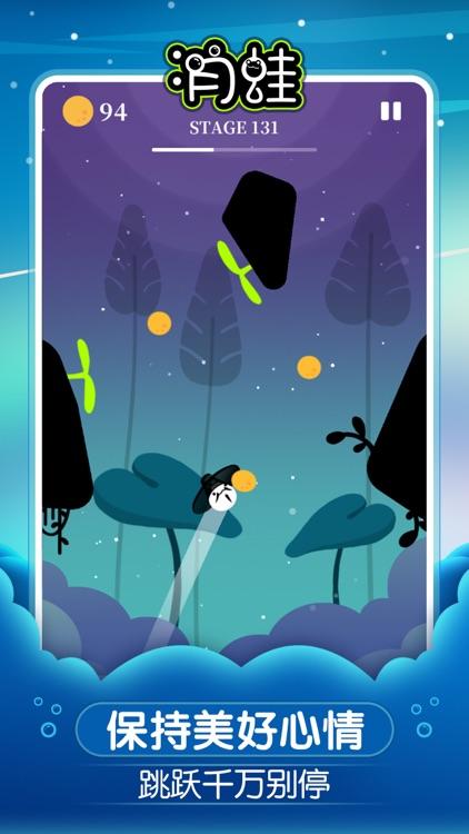 月蛙—休闲跳跃小游戏