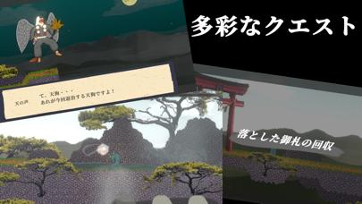 妖怪剣劇アクション 妖言のおすすめ画像2