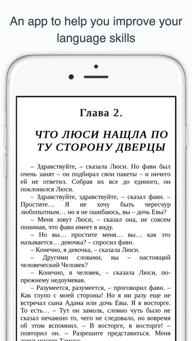 Russian Reading & Audio Books screenshot four