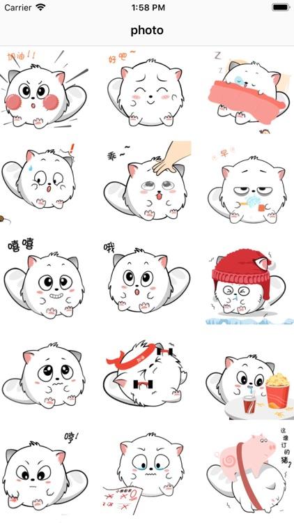 Dynamic cute white-YiYuan
