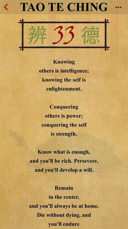 The Tao te Ching of Lao Tzu screenshot-6