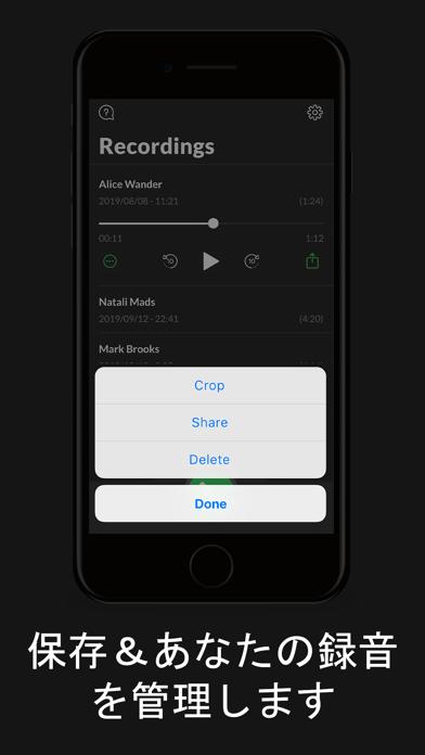 iPhone用の通話録音とボイスレコーダー ScreenShot1
