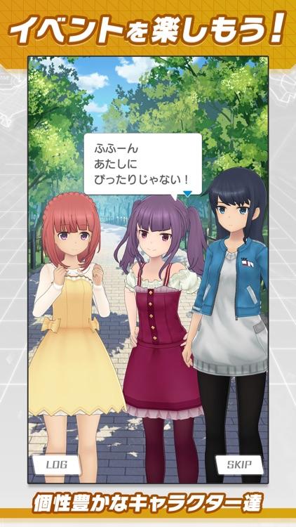 アリス・ギア・アイギス screenshot-4