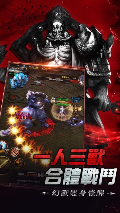 暗黑魔域 screenshot-3