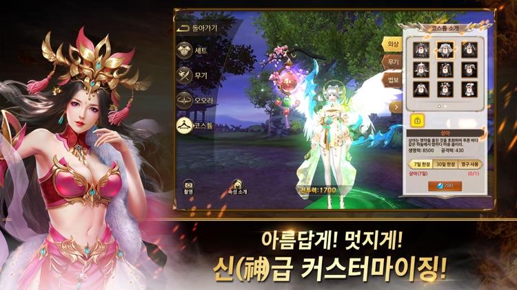 무신2 : 삼국무협전 screenshot-4