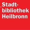 SB Heilbronn - iPhoneアプリ