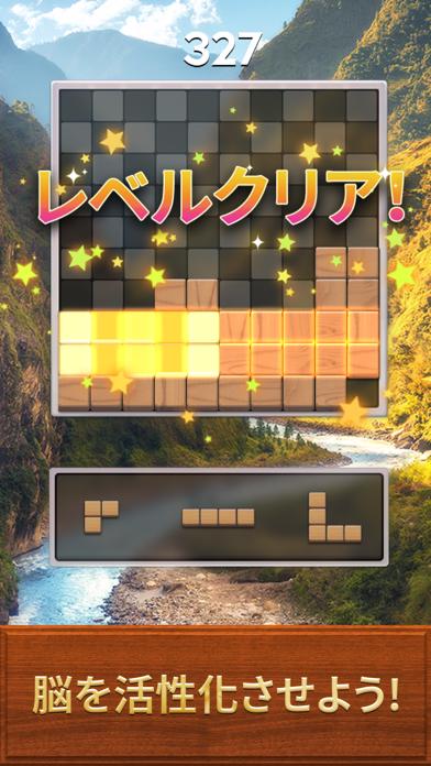 ダウンロード Blockscapes -PC用
