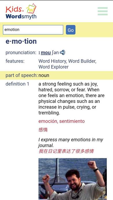Children's Dictionaryのおすすめ画像6