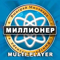 Миллионер викторина MULTI PRO free Resources hack