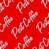 PostCoffee -コーヒーのサブスク-