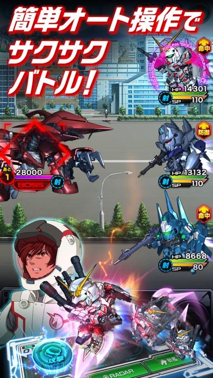 スーパーガンダムロワイヤル screenshot-5