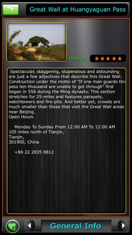 Tianjin Offline Map City Guide