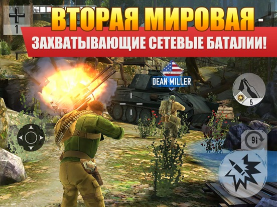 Скачать Brothers in Arms® 3
