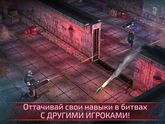Alien Shooter 2 - The Legend для iPad
