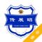 App Icon for 传展昭保安端 App in Macao IOS App Store