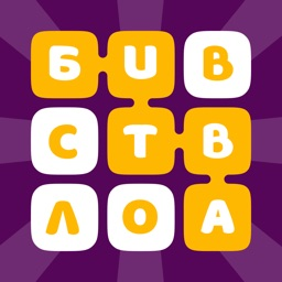 Word Battle — Word Puzzle Game