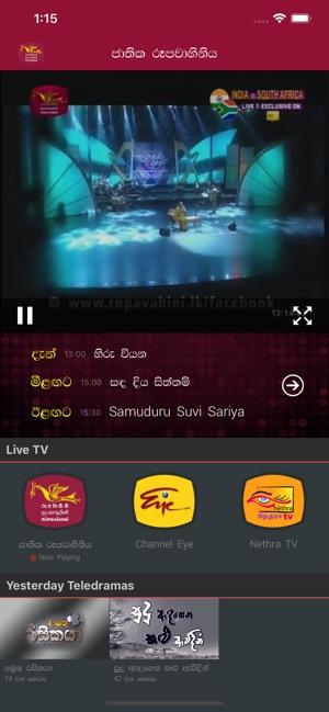 Rupavahini on the App Store