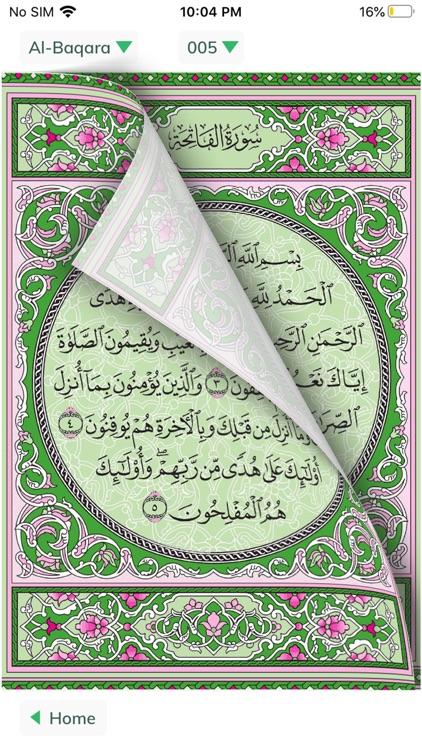 Quran Mushaf screenshot-4