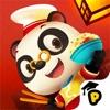 Dr. Pandaアジアレストラン - iPadアプリ