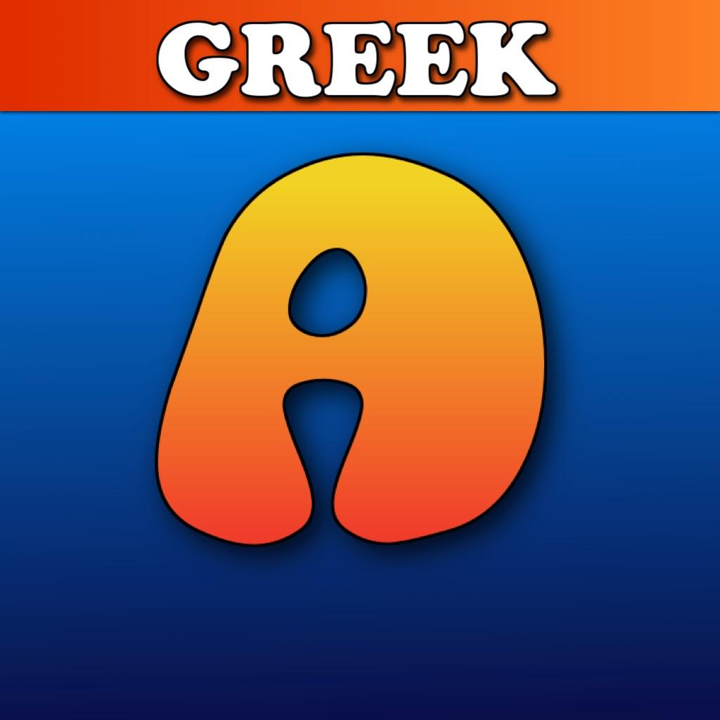 Anagrams Pro Greek Edition hack