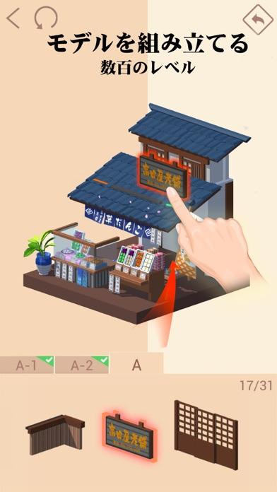 ポケットワールド 3D - 窓用