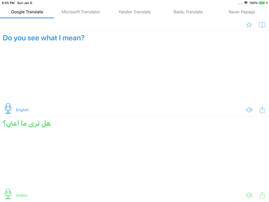 Translator - TranslateZ screenshot 10