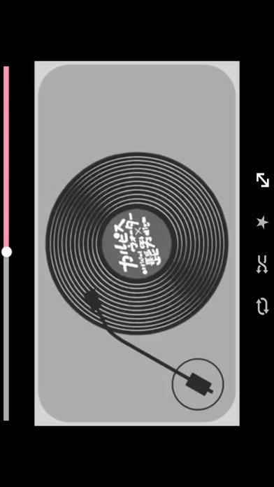 Music Hunter - We Love Music紹介画像5