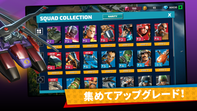 G.I. Joe: War On Cobra screenshot1