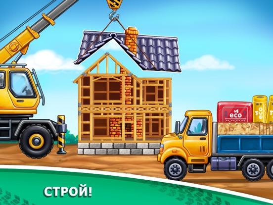 Скачать игру Игры Грузовики Трактор Строить