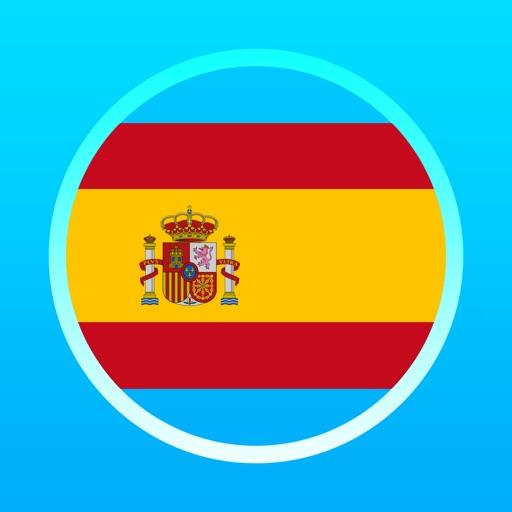西班牙语助手-西语入门精通