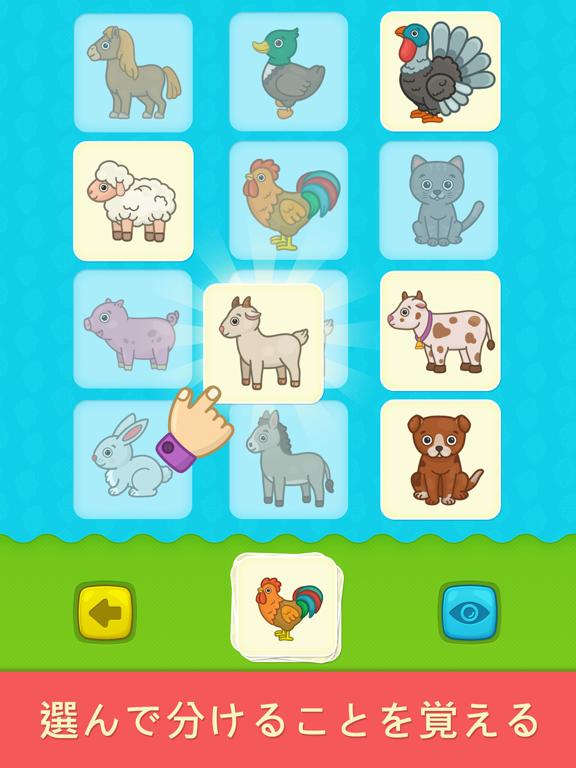幼児向けベビーフラッシュカード・動物くだもの絵合わせパズルのおすすめ画像3