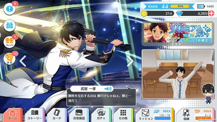 ワールドエンドヒーローズ screenshot-5